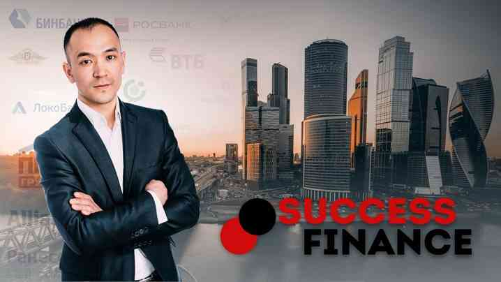 коллектив компании Success Finance