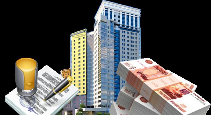 Кредит юридическому лицу под залог коммерческой недвижимости коммерческая недвижимость уфа от застройщика
