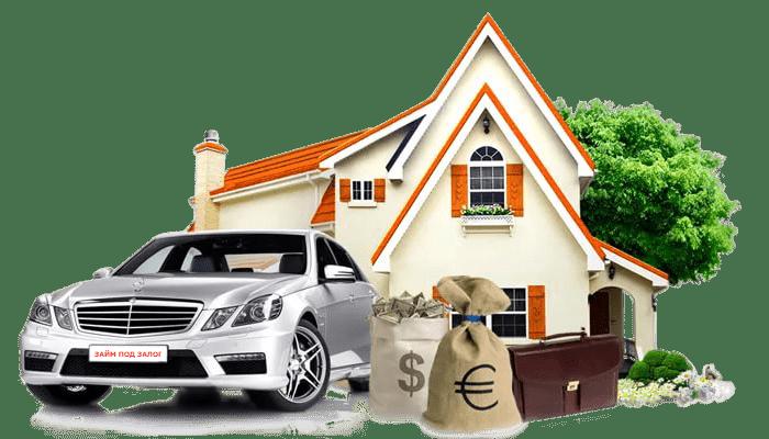 кредит под залог квартиры срочно в москве банк открытие номер заявки